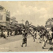 Old Ceylon Postcard: Petah of Native Town