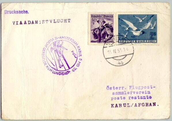 Austria Afghanistan: Scarcer Airmail 1955: