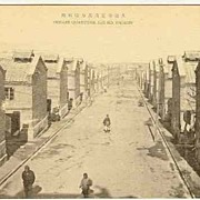 Old China, Dalien: Japanese Vintage postcard Coolie Quarters Jyji-Ko