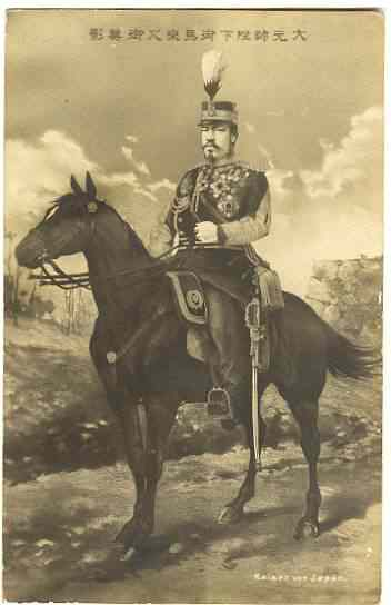Ca. 1905: Postcard of the Japanese Emperor on horseback.