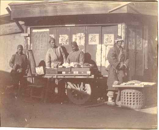 Old China Postcard, Boxer Rebellion Period. Vendors at Street