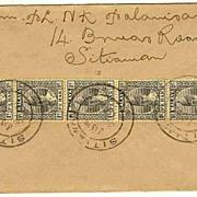 W.W.II: 1940: Malaya – Perak. Letter Sitawan to Penang