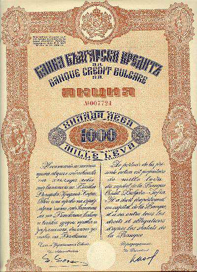 1934: Bulgarian Bank: 1000 Leva. Decorative