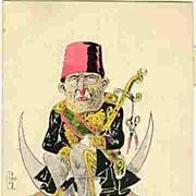 1951: Mohamed V: Islamic Leader. Tinted Mocking Card