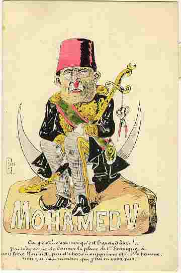1951: Mohamed V: Islamic Leader. Tinted Mocking Card