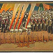 Ca. 1900: Decorative Japanese Postcard. Emperor, Procession.