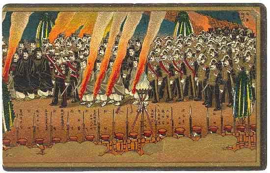 Ca. 1900: Decorative Japanese Postcard. Emperor, Procession.