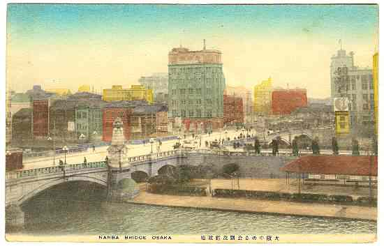 Ca. 1920: Old Japan: Osaka, Nanba Bridge. Tinted Postcard.