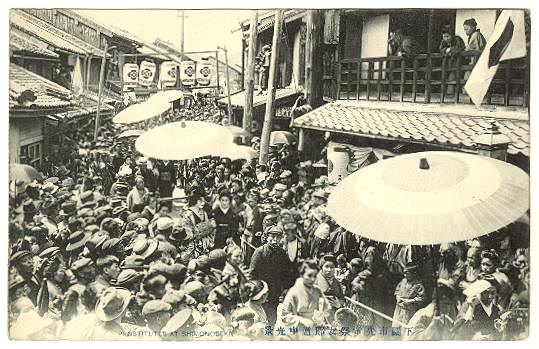 Prostitutes at Shimonoseki, Japanese Postcard from ca. 1915
