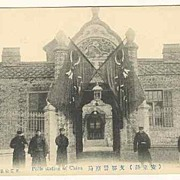 Police Station of China: Old b/w Postcard, Andong