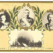 Japanese vintage Postcard with Generals and Zeppelin, 1911