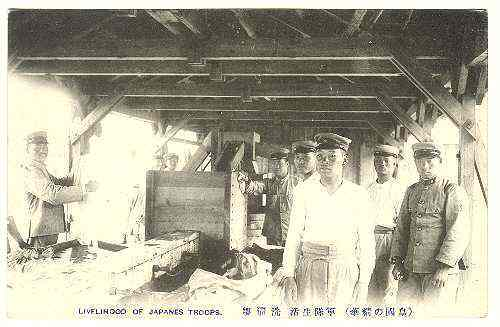 Impressive Postcard of Japanese Soldiers, ca. 1910