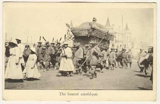 Chinese Funeral Postcard Qingdao Ca 1910 From