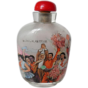 Snuff Bottle from the Cultural Revolution Period. Inside painting