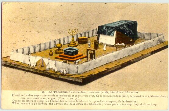 Postcard printed in Jerusalem for commemorating the Holocaust
