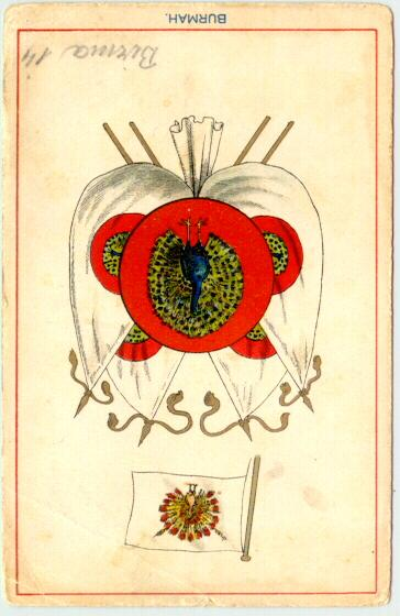 Birma /Burma: Old Postcard with National Emblems