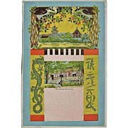 Decorative Chinese Postcard. Old Temple in Peking