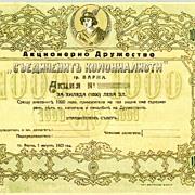 Bulgarian Bank Share: 1000 Lewa