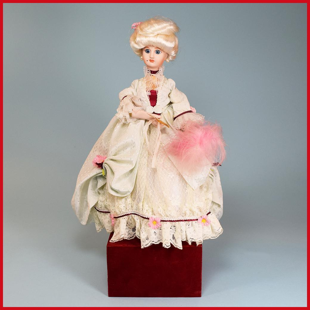 Dynasty Doll Collection Musical Automaton Doll by Cardinal, Inc. Early 1990s