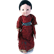 "Petite Japanese ichimatsu girl doll 10"" original silk kimono"