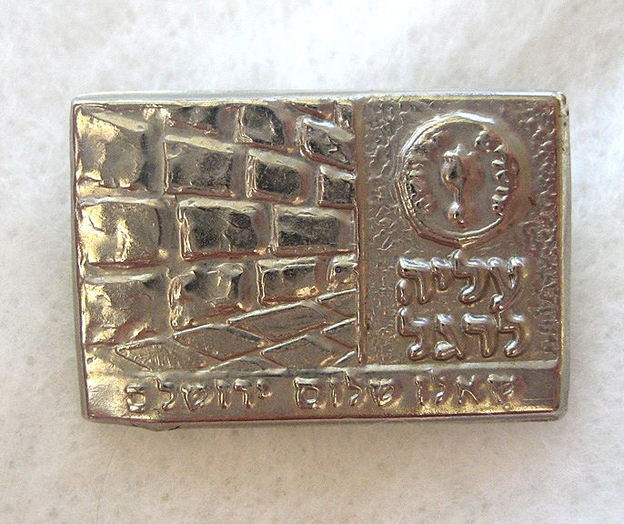 Wailing Wall Brooch/Pin