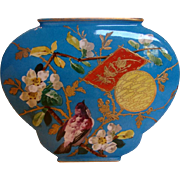 English Vase Blue Ground or Glaze Hand Painted Song Bird Butterflies Japonisme c 1880