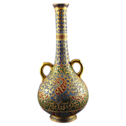 "Royal Bonn Islamic Motif  ""Kashmir"" Tapestry Vase (c. 1890's)"
