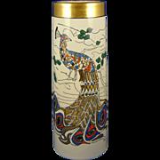 """American Satsuma Arts & Crafts Peacock Design Vase (Signed """"Juliette Paquette""""/Dated 1921) - Keramic Studio Design"""