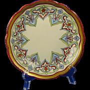 Porcelain Blank Arts & Crafts Islamic/Persian/Turkish Design Bowl (c.1910-1930)