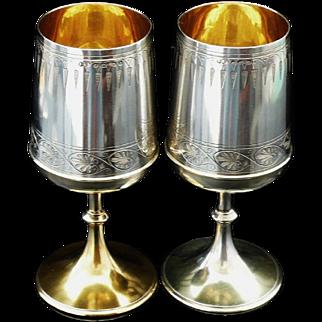Pair of Large Silver Goblets, Birmingham 1876, Elkington & Co