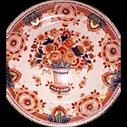 Imari Pair  of Exquisite Japanese Plates