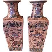 """Pr of Exquisite Vintage Chinese Vases in Excellent Condition. 15"""" Tall Circa 1949. Stamped in Red on Bottom"""