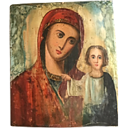 19th Century Russian Icon of The Mother Mary & Child GC Beautiful