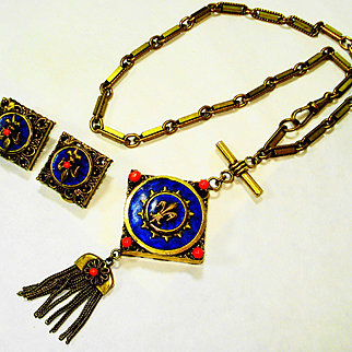 Vtg Germany Guilloche Enamel Faux Coral Watch Chain Necklace & Ers Set