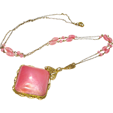 Fiery Old Czech Foiled Art Glass Necklace w Faux Seed Pearls