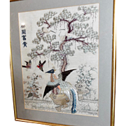 Antique Chinese Embroidered Silk Panel Hundred Birds Pattern Calligraphy