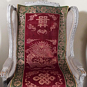 Antique Chinese Cut Woven Velvet Chair Cover Dragon Foo Dog