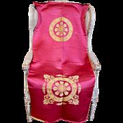 Antique French Empire Lyon Silk Brocade Panel Neo Classical Napoleonic Design