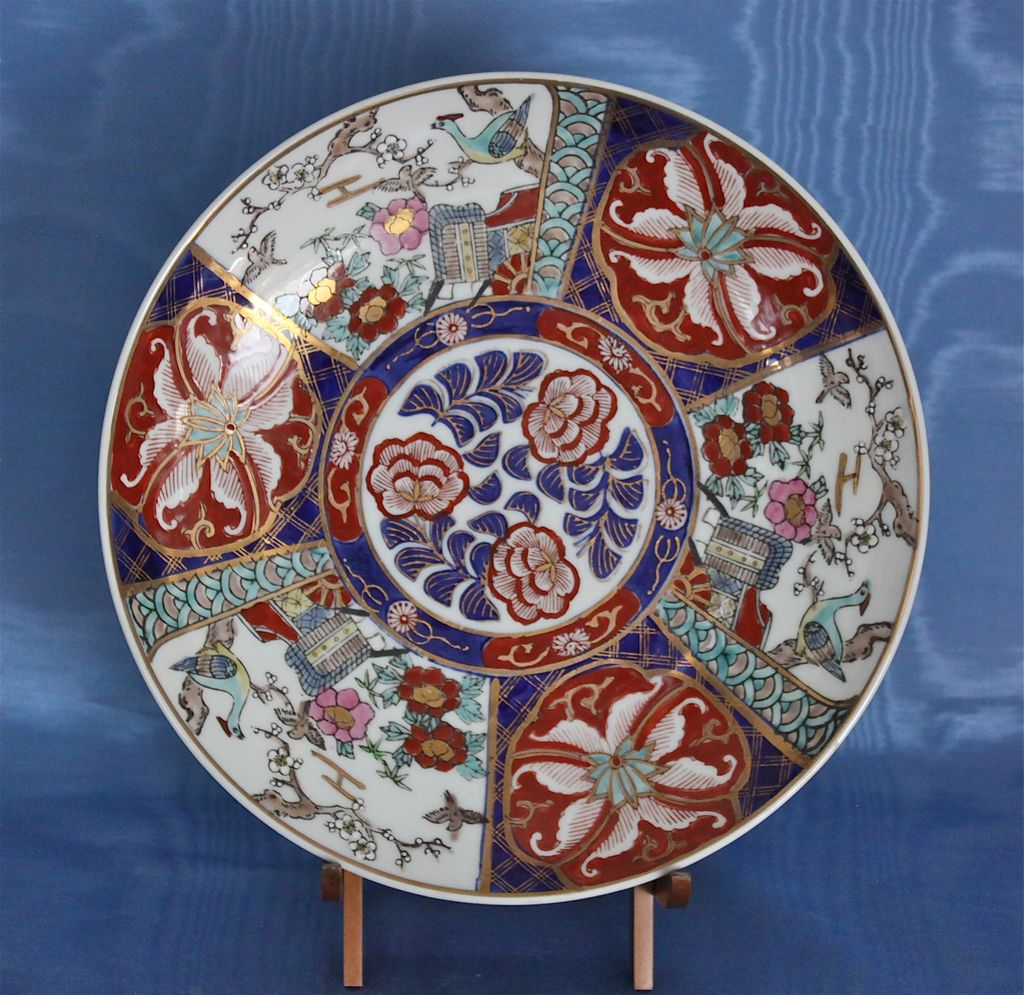 Mid 20th Century Imari Shallow Bowl Dish Art Decosurf N