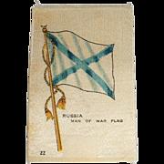 Vintage Tobacco/Cigarette Silk #22 Flag
