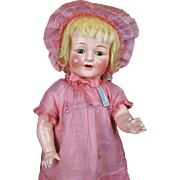 "21"" Dolly Rosebud by Horsman All Original"