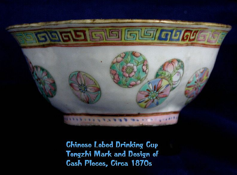 ANTIQUE Chinese Famille Rose Lobed Drinking Cup TONGZHI