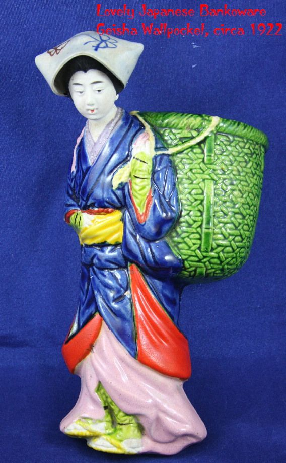 1922 Japanese Bankoware Geisha Wallpocket