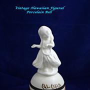 Darling Vintage HAWAIIANA Hula Girl Figural Bell