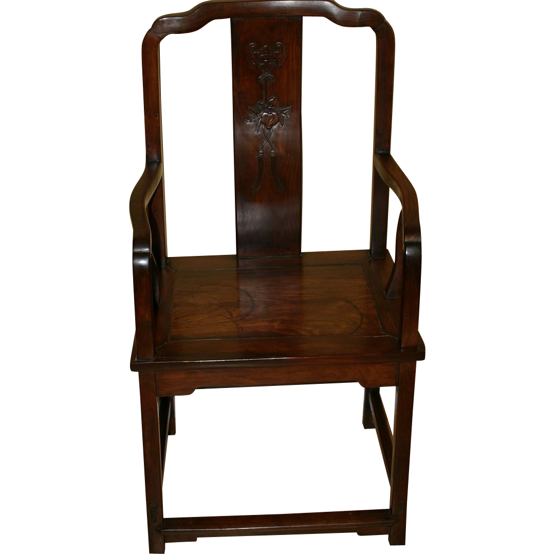 "Rare ANTIQUE CHINESE Hongmu ""Southern Official's Hat"" Armchair, 19th Century"