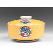 Chinese Export Famille Jaune Bowl With Cover