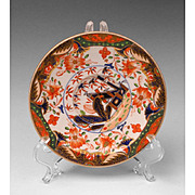 English Porcelain Imari Pattern Saucer, Early 19th C.