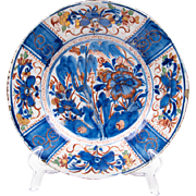 Early 18th C. Delft Polychrome Plate, Oriental Style