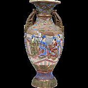 Large Late 19th C. Moriage Satsuma Japanese Vase