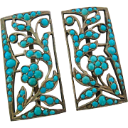 Pair 2 Sterling Silver Turquoise Cabochon Buckles